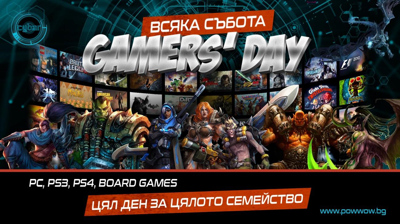 Gamer`s day