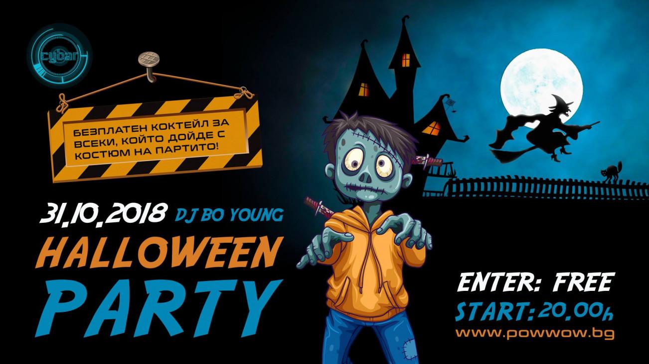 The Halloween Night at Cybar