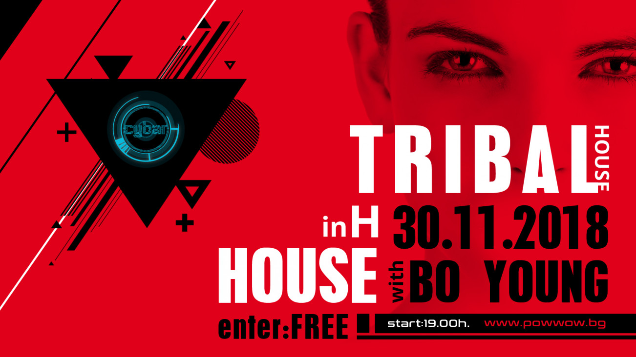Tribal House In The House