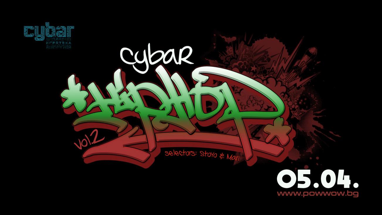 Cybar HIP-HOP vol.2