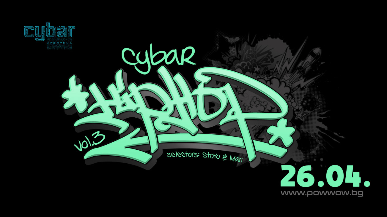 Cybar HIP-HOP vol.3