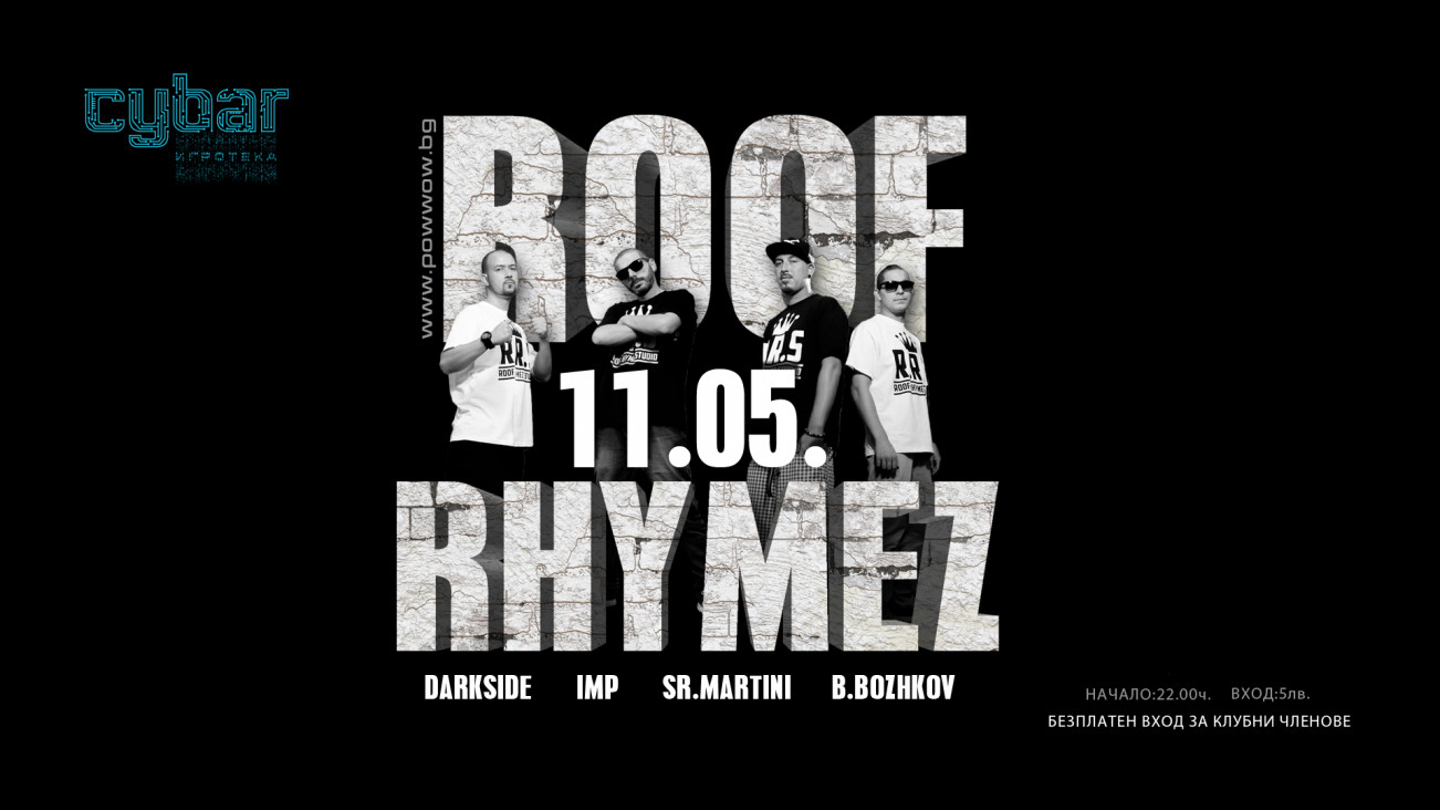 Roof Rhymez at Cybar