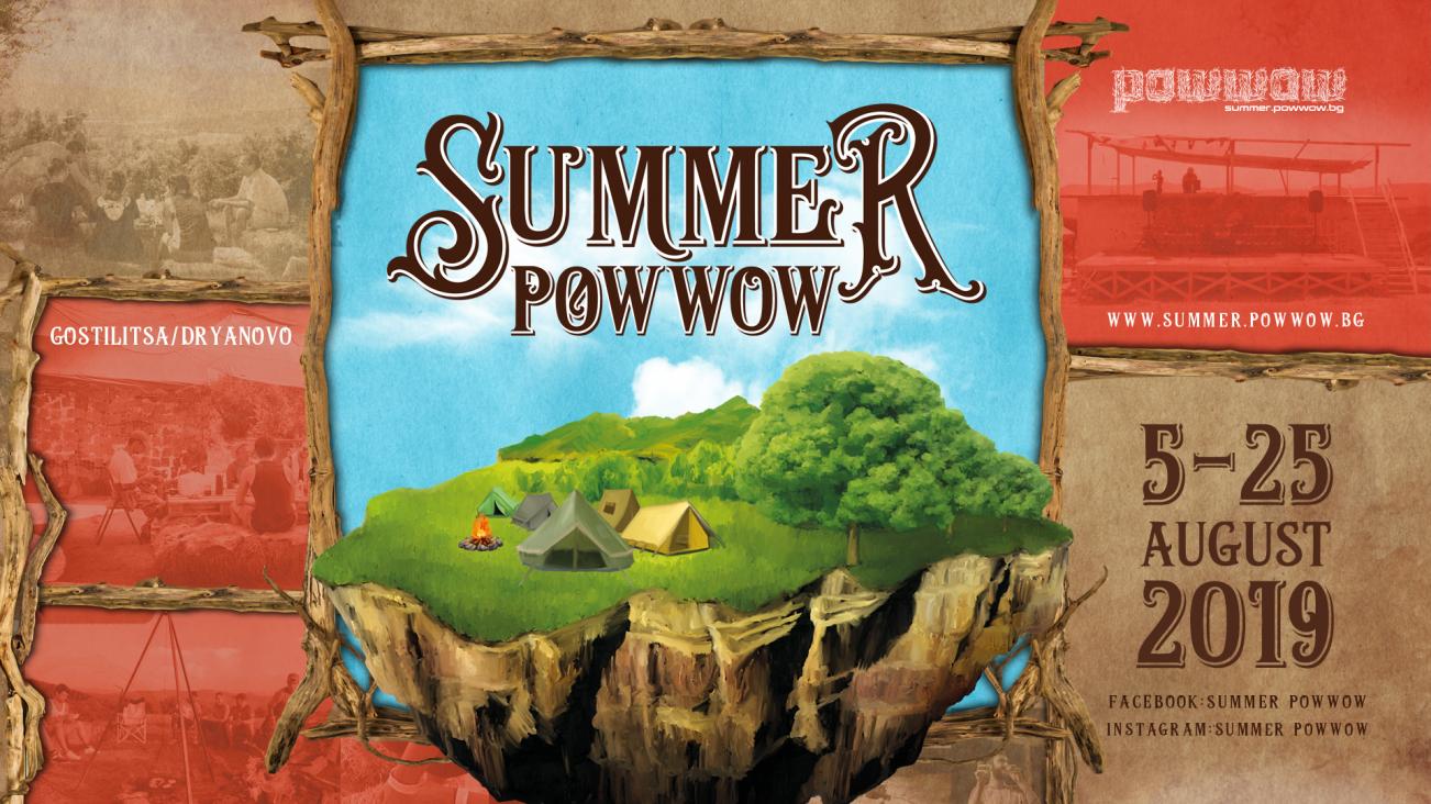Summer Powwow