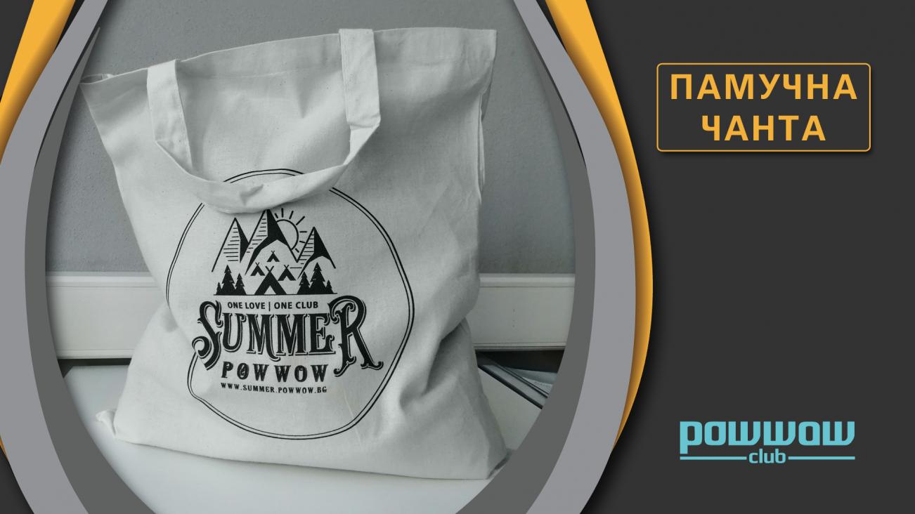 Cotton Bag Summer Powwow