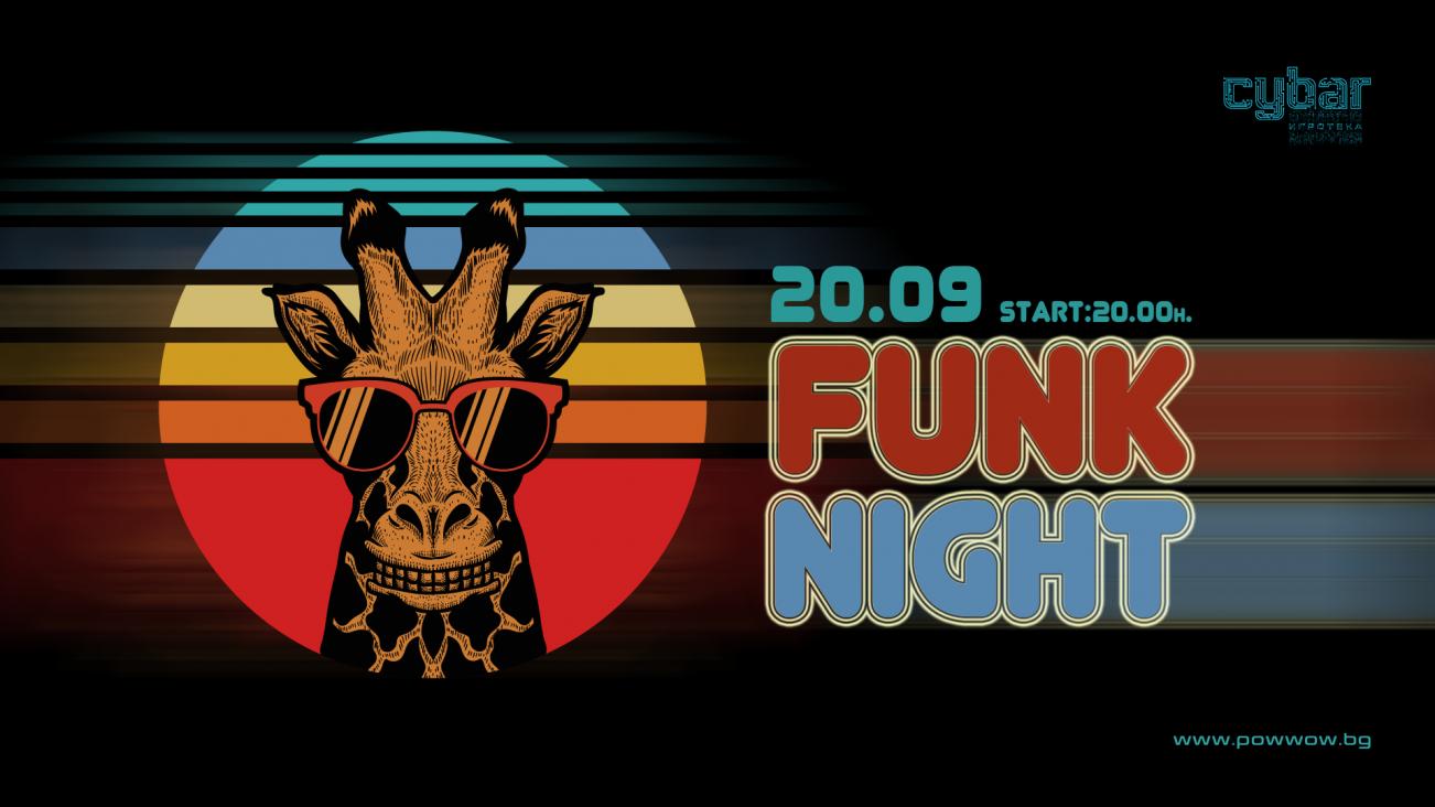 Funk Night