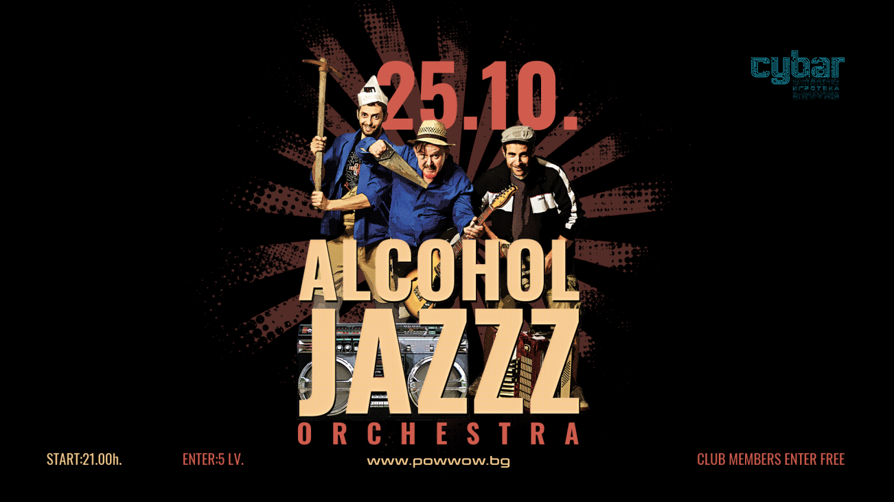 The Alсohol Jazzz Orchestra at Cybar