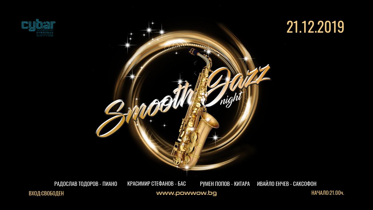 Smooth Jazz Night