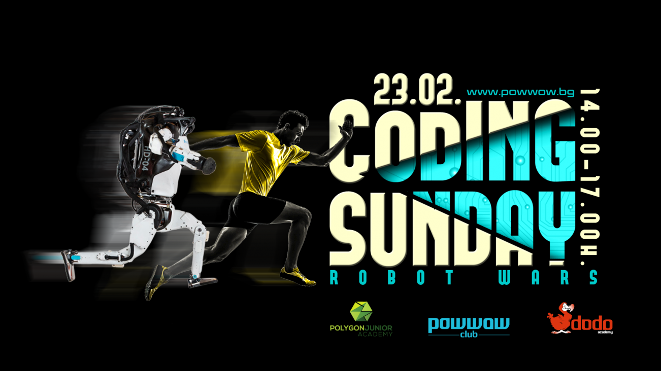 Coding Sunday - Състезателни роботи