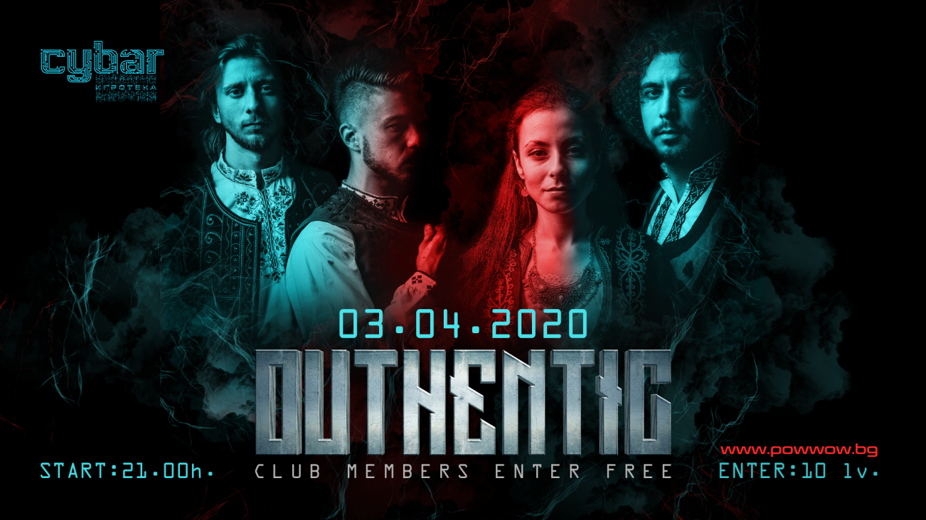 Outhentic at Cybar