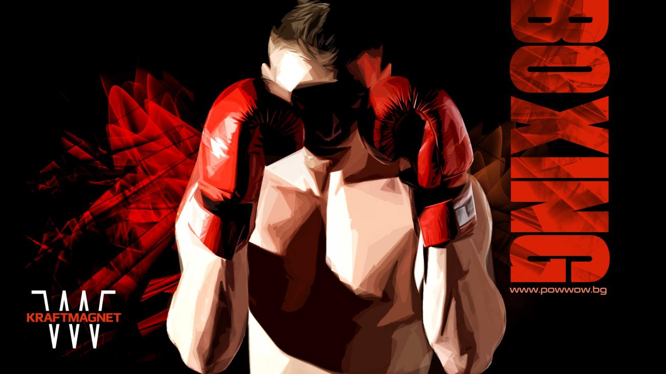 Бокс за любители - сутрешна тренировка