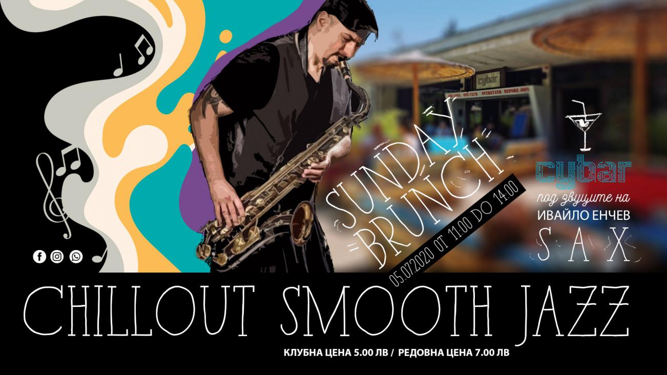 Cybar Sunday Smooth Jazz