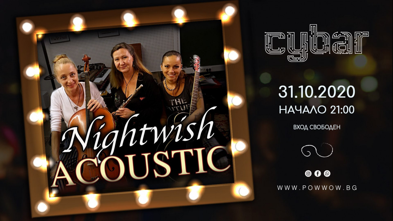 Nightwish Acoustic