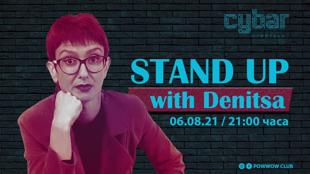 Stand up comedy с Деница Кючукова